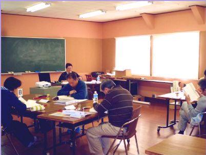第三研修室