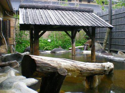 志楽の湯露天風呂