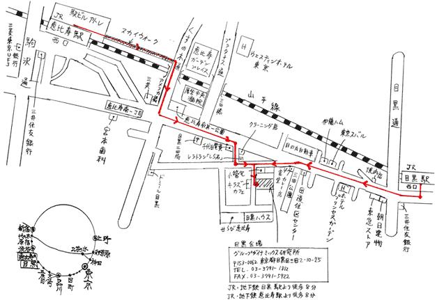 東京第一会場