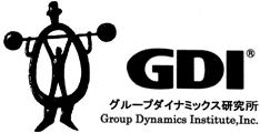 グループダイナミックス研究所